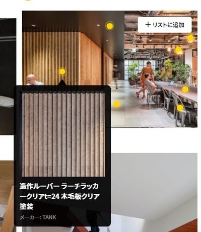 3.jpgのサムネール画像